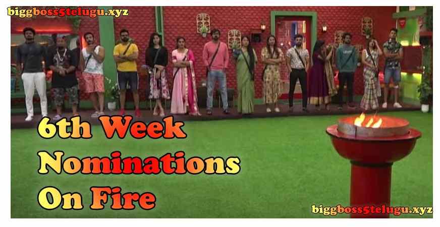 6th week nominated contestants of Bigg Boss 5 Telugu